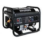 Бензиновый генератор Hyundai HHY 3010F. Бесплатная доставка по Украине!