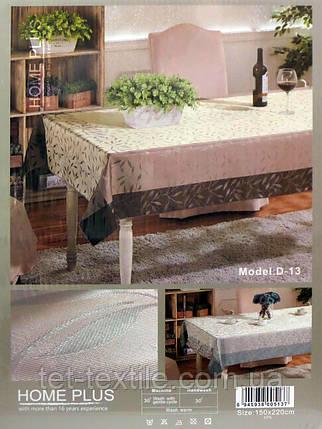 Скатерть ванильно-серая абстракция Home Plus (150x220cm.), фото 2
