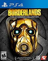 Borderlands: The Handsome Collection (Недельный прокат аккаунта)
