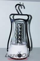 Лампа-фонарь GDLITE 7698 - Качество!, фото 1