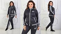 """Женский спортивный костюм  больших размеров """" Adidas """" Dress Code"""