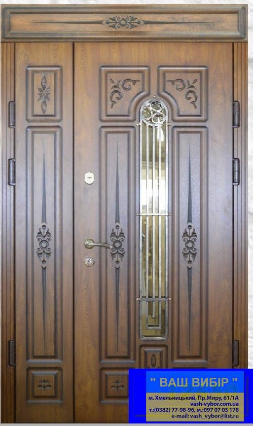 Двери входные елит_11950