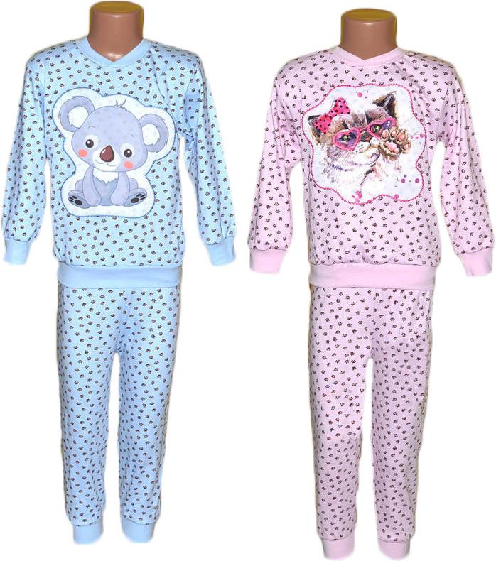 Пижама детская, подростковая 01230 Винни, интерлок, р.р.28-36