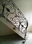 Ковані перила в стилі модерн. Огородження сходів Л-5001, фото 4