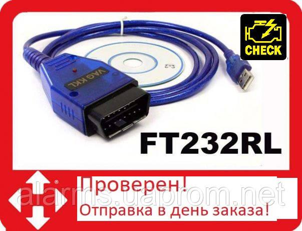 Диагностический сканер K-Line адаптер VAG COM409.1 FTDI