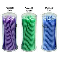 Микробраши, микро аппликаторы для ламинирования ресниц и бровей