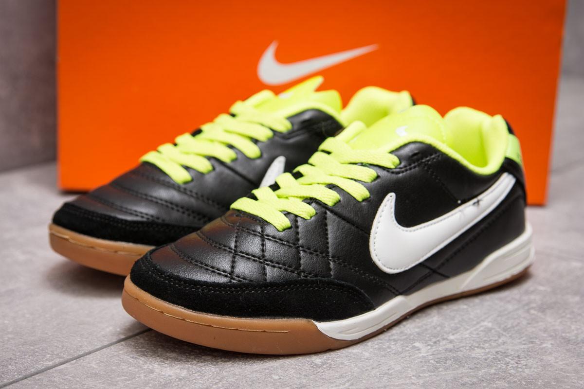Кроссовки унисекс в стиле Nike Tiempo, черные (13953),  [  37 38 39 40