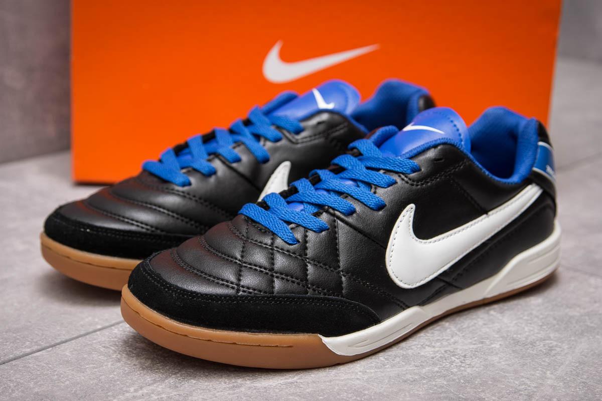 Кроссовки мужские в стиле Nike Tiempo, черные (13961),  [  42 43 44 45