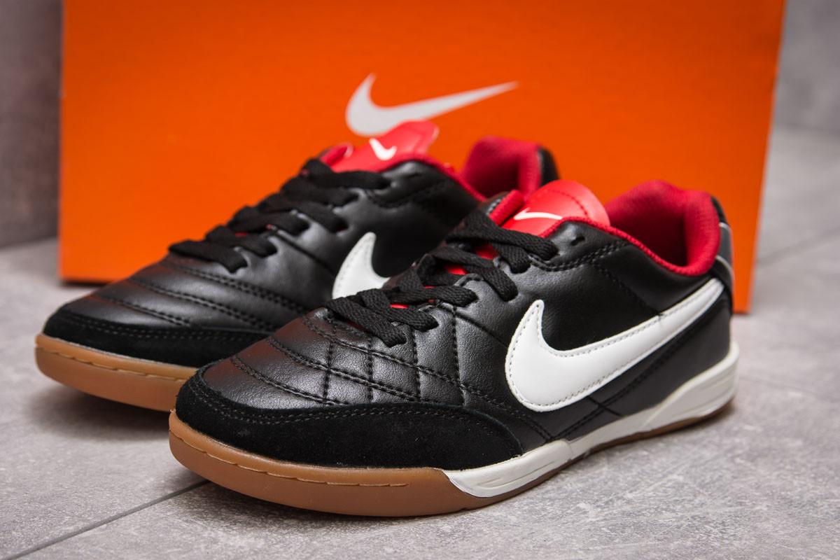 Кроссовки унисекс в стиле Nike Tiempo, черные (13952),  [  37 38 39 40
