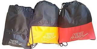 Сумка для сменной обуви разных цветов, Nike
