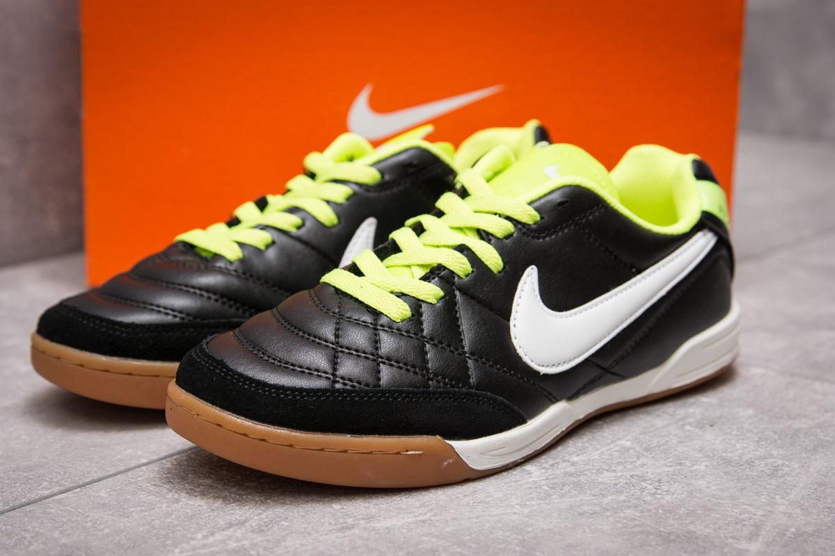 Кроссовки мужские в стиле Nike Tiempo, черные (13963),  [  41 42 43 44