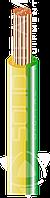Провод Dialan ПВ-3 0,5  желто-зеленый CU 100м