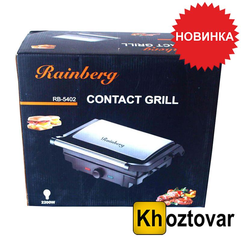 Контактный гриль Rainberg RB-5402 Contact Grill