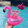 Фламинго /мини  надувная игрушка-подстаканнк  для бассейна и отдыха на воде