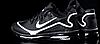 Мужские кроссовки Nike Air Max Elite - 2018 черно - белые топ реплика
