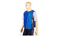 Манишка (накидка) футбольная на резинке CO-4000 (синий)