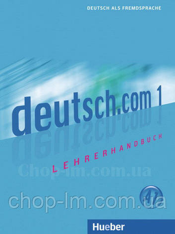 Книга для учителя Deutsch.com 1 Lehrerhandbuch, фото 2