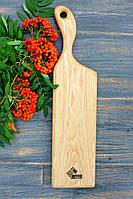 Цельная кухонная доска из ясеня 50х12х2,5 см