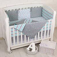 Защита в кроватку и сменная постель серо-мятного цвета с зигзагами и звёздами