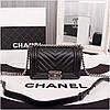 Сумка, клатч Шанель Бой, натуральная кожа, 20 см, в черном цвете
