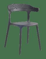 Крісло Papatya Luna-Stripe антрацит сидіння, верх антрацит, фото 1