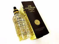 Сыворотка 24K Gold Ampoule Goldzan с пептидами и экстрактом золота