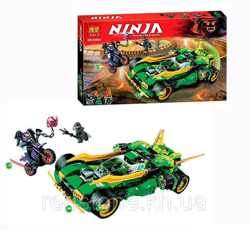 """Конструктор Ninja Bela 10803  """"Ночной Вездеход Ниндзя"""", 570 дет."""