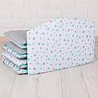 Бортики в кроватку с мятно-серыми зигзагами и звёздами, фото 3