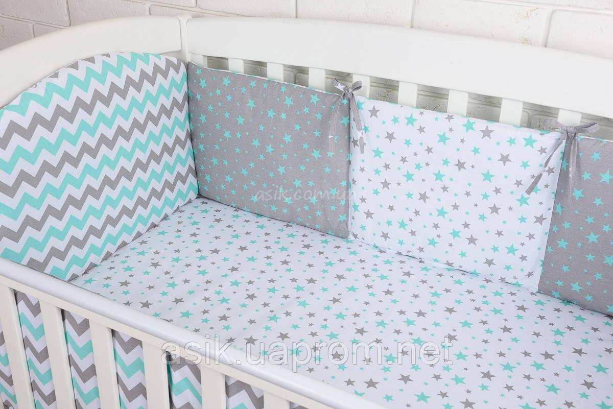 Бортики в кроватку с мятно-серыми зигзагами и звёздами