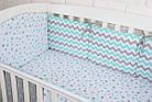 Бортики в кроватку с мятно-серыми зигзагами и звёздами, фото 2