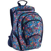 Школьный рюкзак для девочек girl style с модным принтом. Дышащая спинка, умный органайзер. Доставка бесплатно.