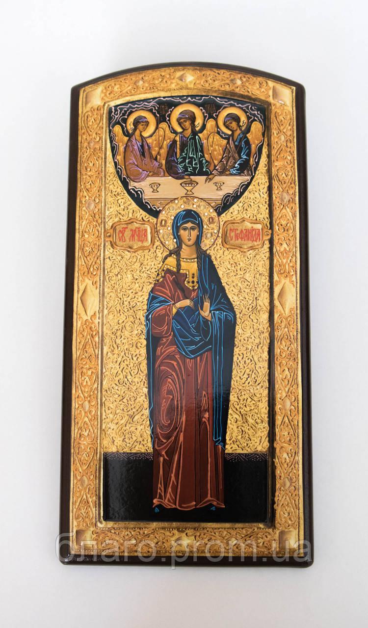 Икона именная Стефания (Стефанида)