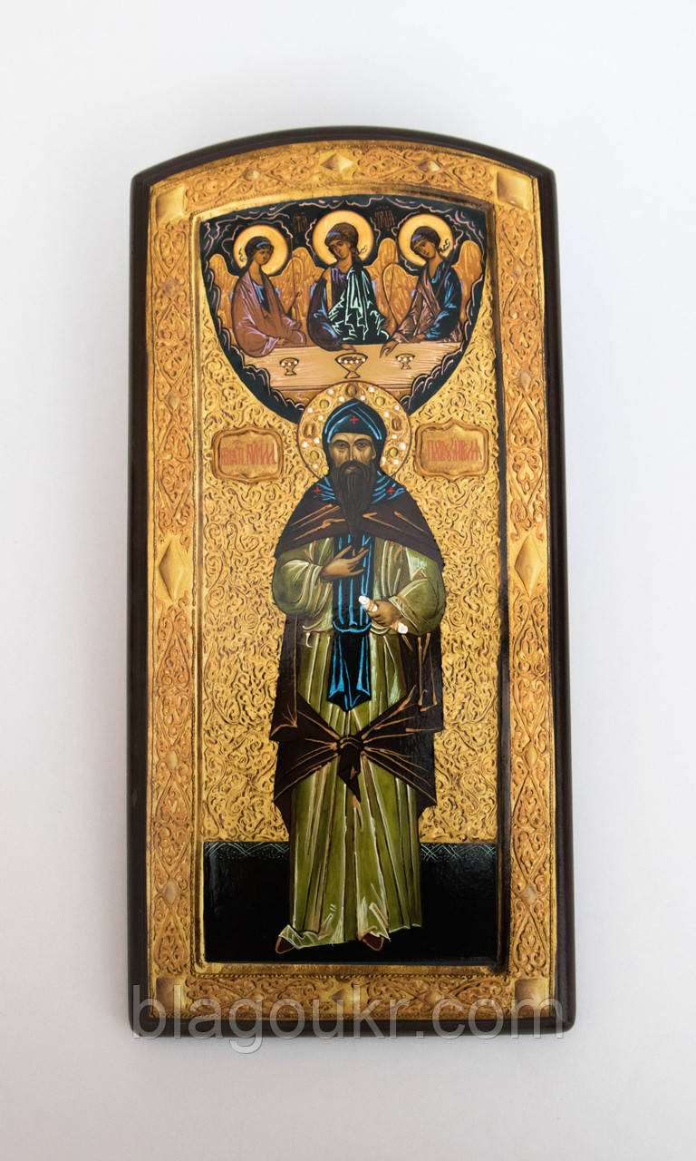 Іменна ікона Кирило