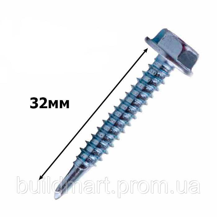 Саморез по металлу со сверлом 4.8х32 WS (500шт.)