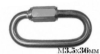 Карабин винт М3,5х36мм цинк
