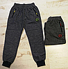 Спортивные штаны на мальчика оптом, Seagull, 134-164 см,  № CSQ-58265