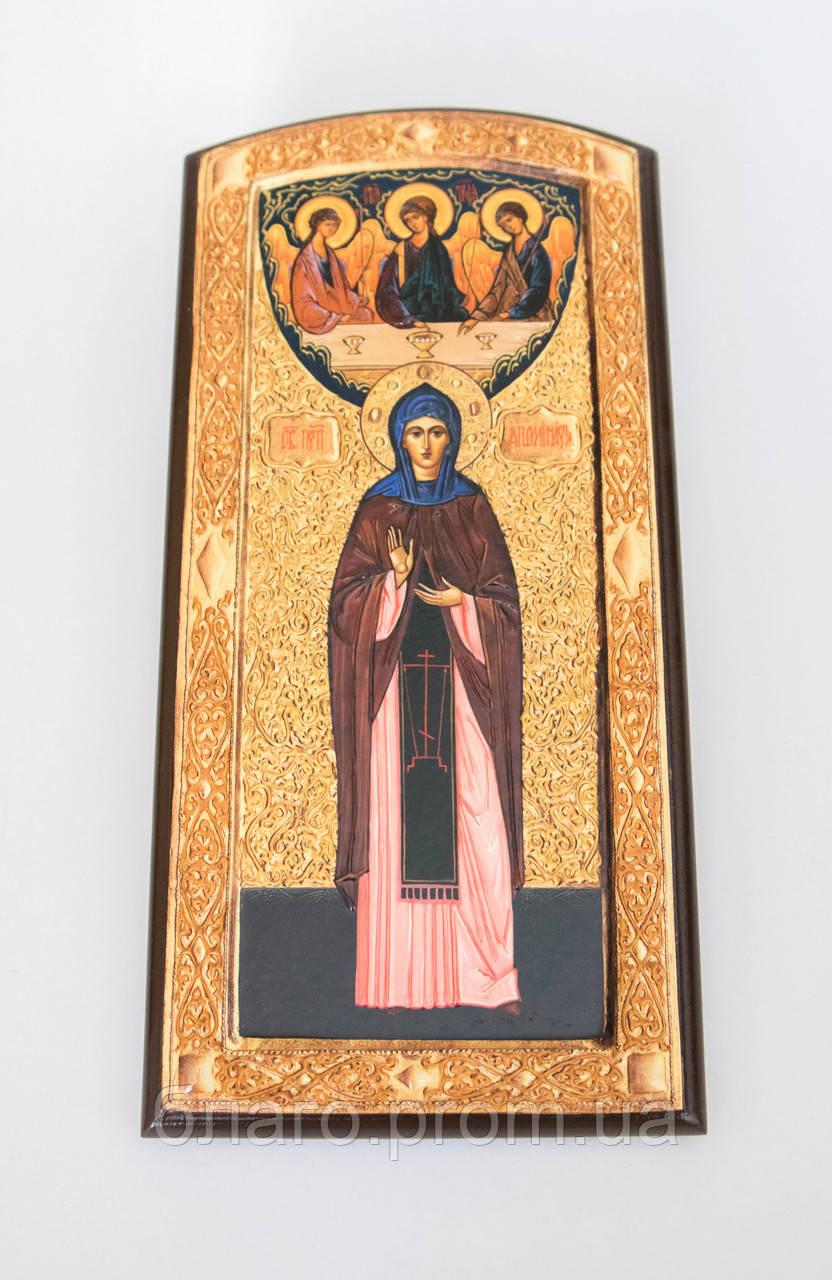 Іменна ікона Аполінарія