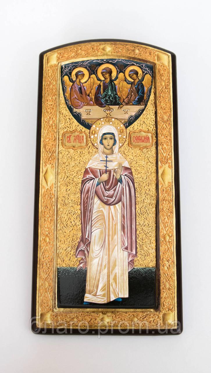 Икона именная Соломия (Соломония)