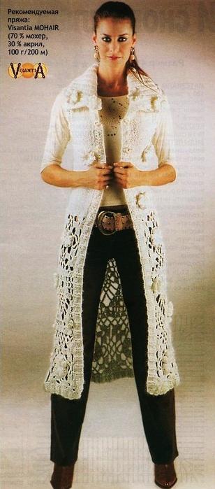 вязаное крючком пальто бежевое в категории этническая одежда и