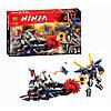 """Конструктор Ninja Bela 10805 (Lego Ninjago 70642) """"Киллоу против Самурая Икс"""", 565 дет."""