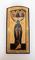 Икона именная Виталий, фото 1