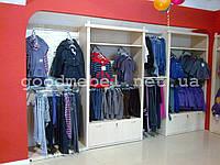 Оборудование для магазина детской одежды и игрушек. ТО-148
