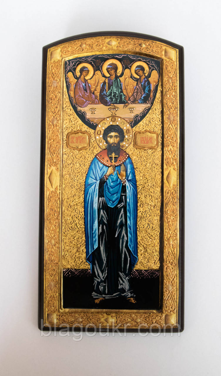 Икона именная Вадим