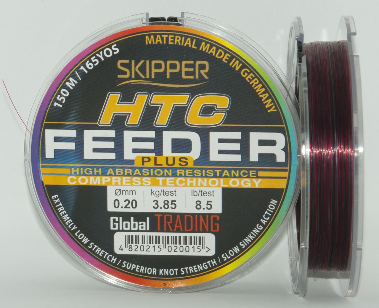 Леска Skipper HTC Feeder диаметр 0,20мм 150м