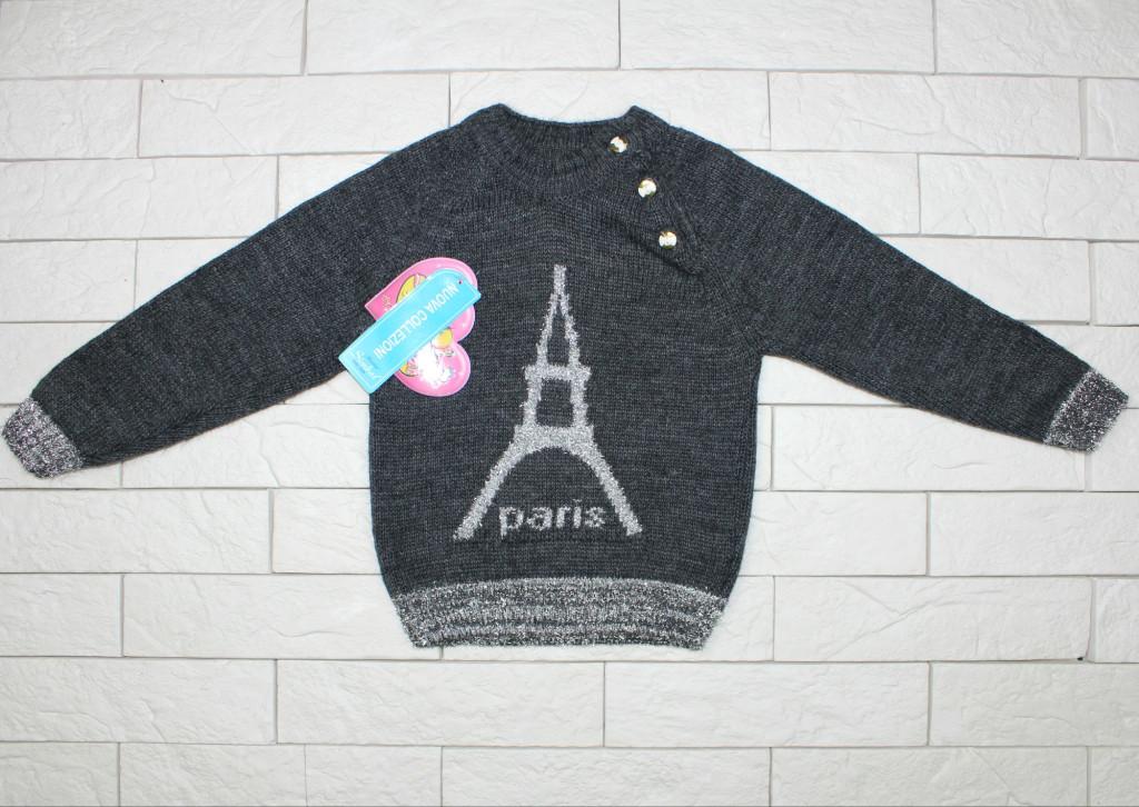 Теплый темно-серый свитер с Эйфелевой башней для девочки