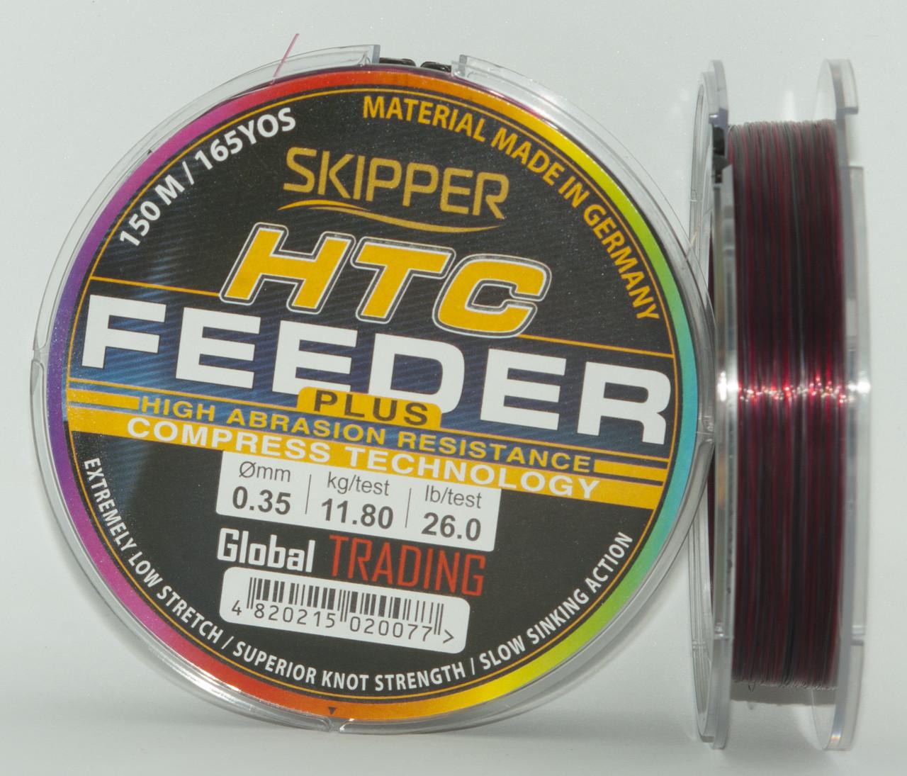 Леска Skipper HTC Feeder диаметр 0,35мм 150м
