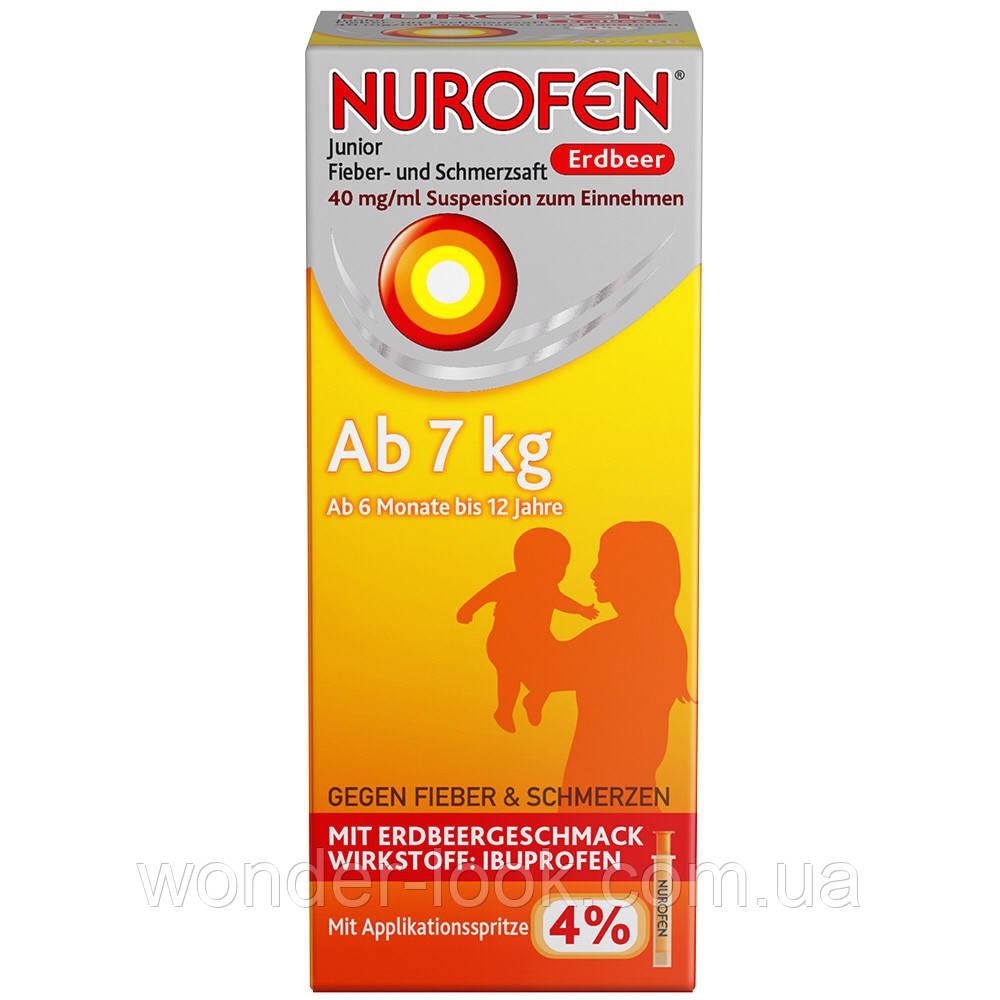 Детский 4% nurofen Германия от 8 кг ( 6 месяцев - 12 лет) апельсин