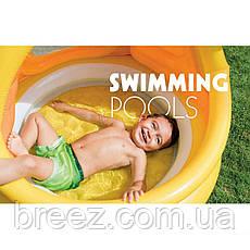 Дитячий надувний басейн Intex Равлик з навісом 145 х 102 х 74 см, фото 3