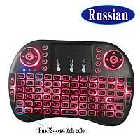 Беспроводная клавиатура для Смарт ТВ, планшетов I8-PRO, фото 1