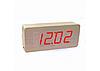 Настольные часы с красной подсветкой VST-865-1, Электронные часы, будильник, стильный часы